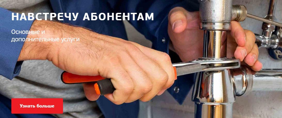 Цифровой город Краснодар - логотип