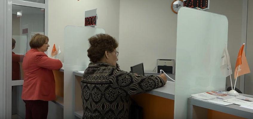 Волгоградэнергосбыт - офис обслуживания клиентов