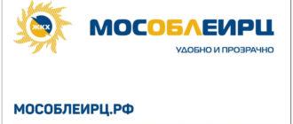 Мособлеирц - лого