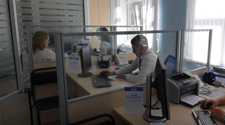 Самарагаз - офис обслуживания