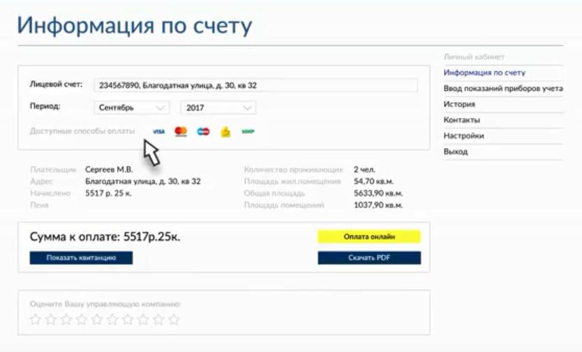 ВЦКП СПб - оплата в личном кабинете