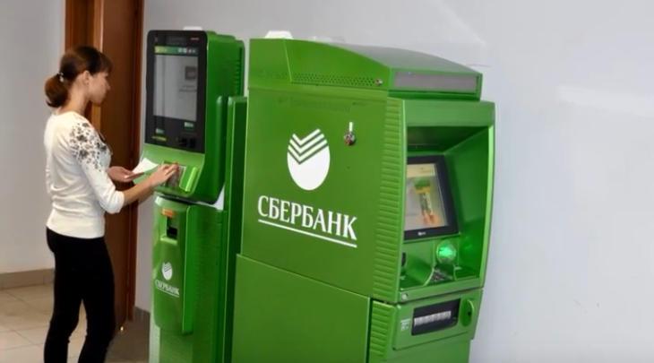 Газпром межрегионгаз - передача показания через банкомат